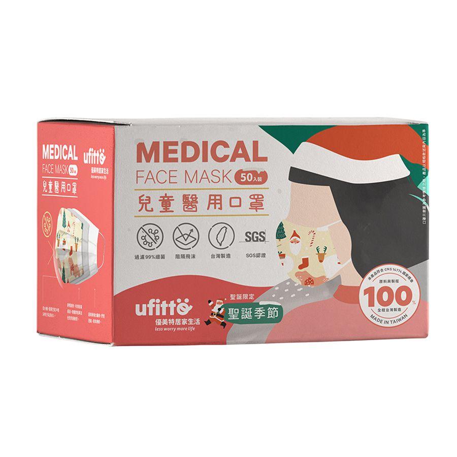善存兒童醫用口罩(未滅菌)50入-聖誕季節 【康是美】
