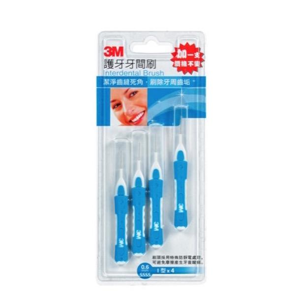 3M護牙牙間刷 0.6mm I型 4支入【康是美】