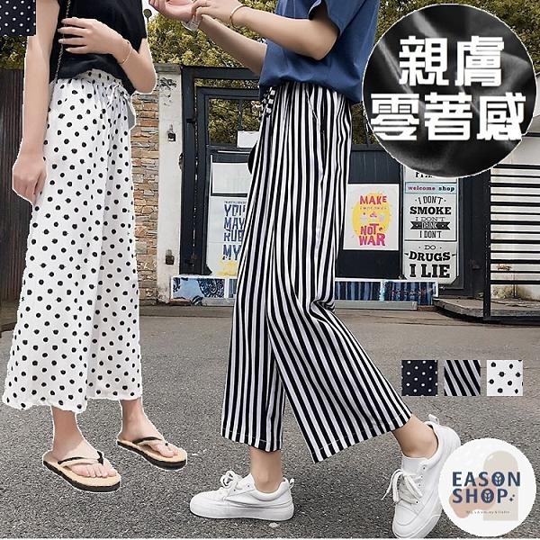 EASON SHOP(GW6716)實拍黑白波點點雪紡鬆緊腰寬褲女條紋綁繩高腰休閒寬鬆港味半身九分褲直筒褲