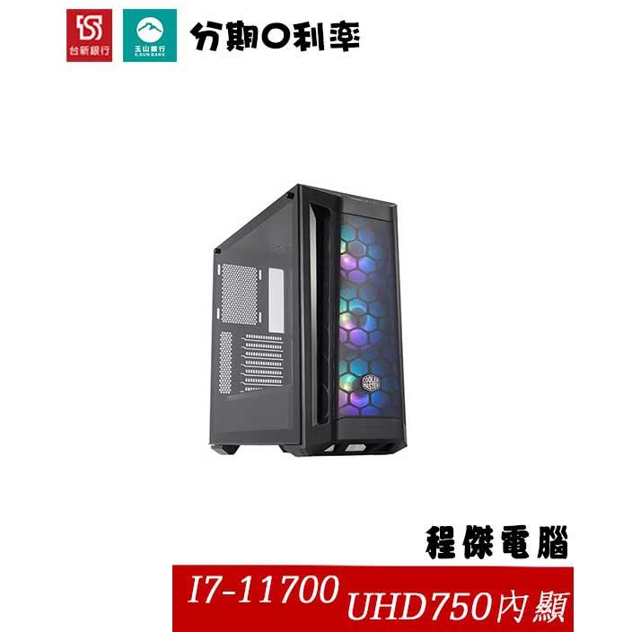 【19暴風陀螺】I7-11700/B560M/4G/120G/內顯/450W 套裝主機 實體店家『高雄程傑電腦』