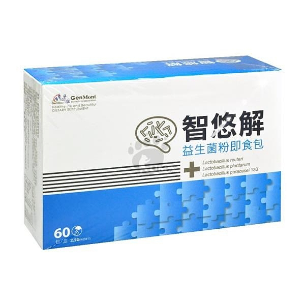 【南紡購物中心】【景岳生技】智悠解益生菌粉即食包(60包/盒)