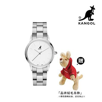 KANGOL 浮雕鋼鍊錶36mm-白面銀 KG714366