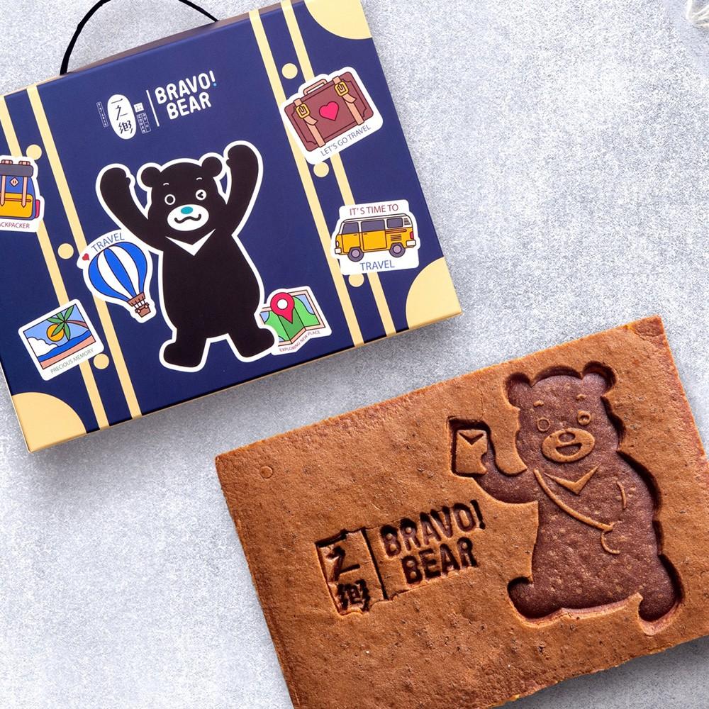 【一之鄉x熊讚】蜂蜜蛋糕旅行趣禮盒