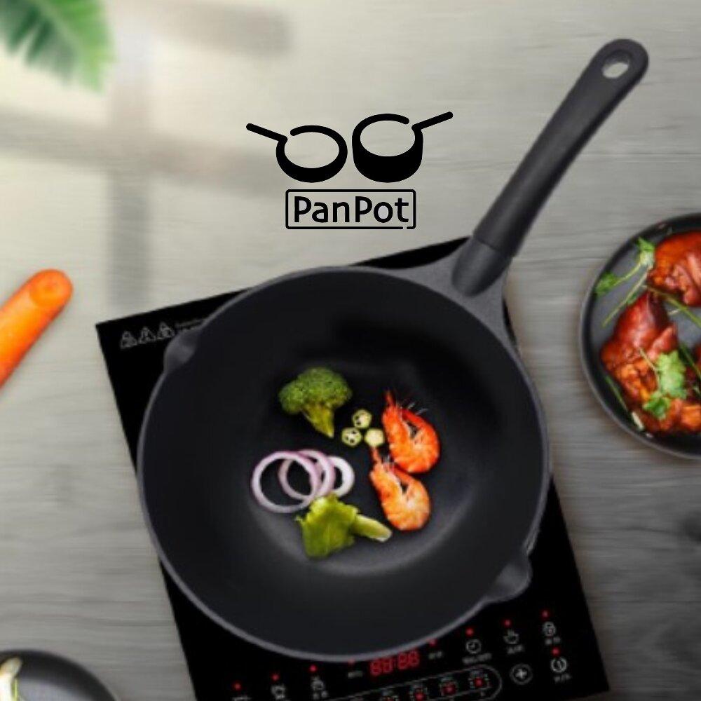 【日本PANPOT】單柄不沾鳥嘴炒鍋20CM(送鍋蓋)