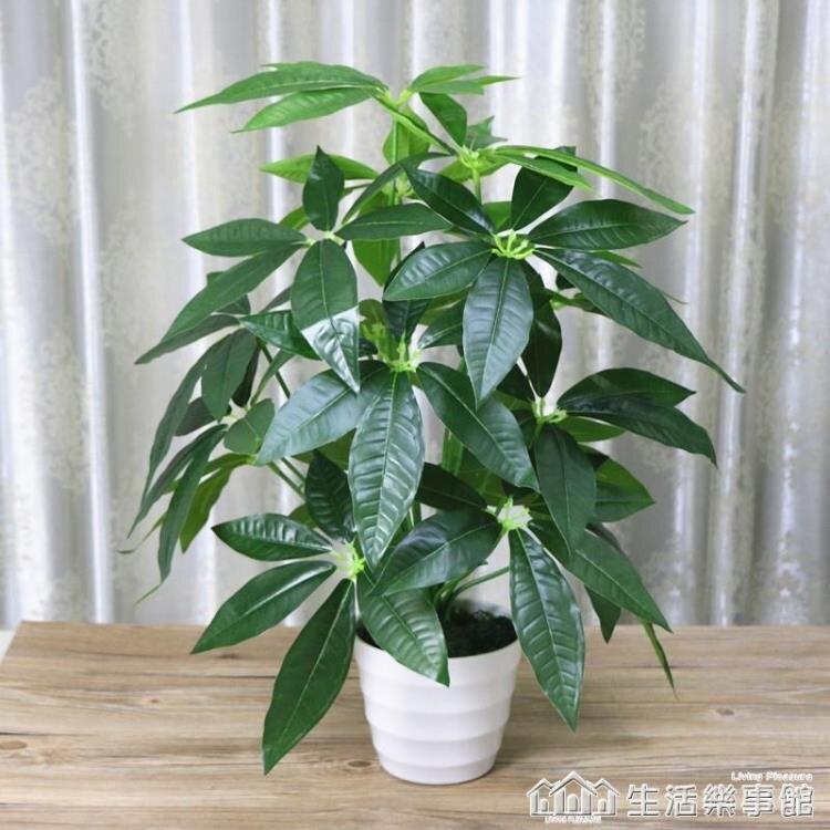 仿真植物盆栽搖錢葉盆栽室內假花裝飾綠植盆景假植物客廳裝飾擺件NMS