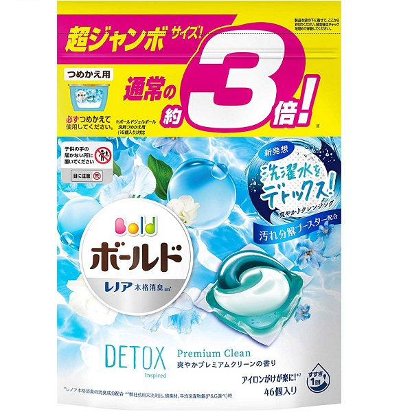 P&G3D洗衣凝膠球3倍46入白葉花香-粉藍 【康是美】