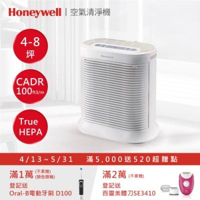 美國Honeywell 4-8坪 抗敏系列空氣清淨機 HPA-100APTW