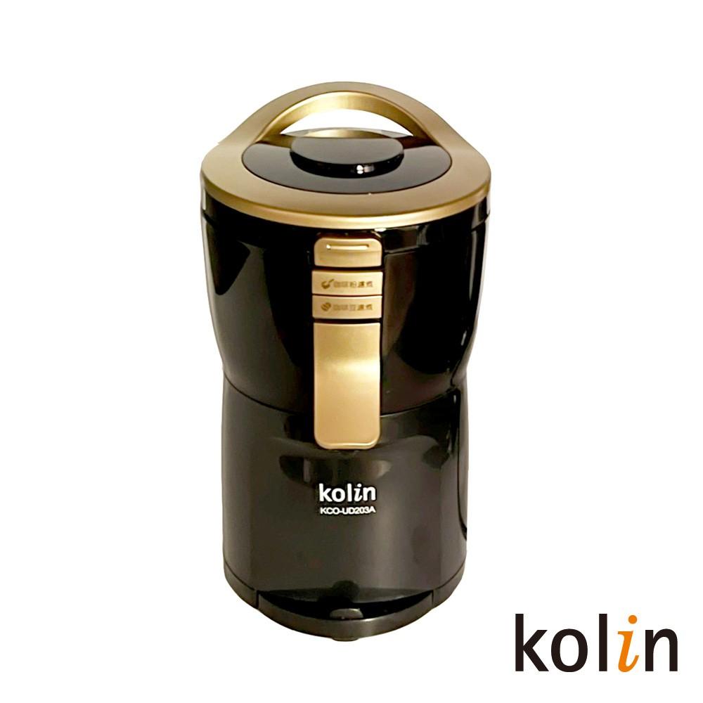 歌林Kolin 自動研磨咖啡機 KCO-UD203A