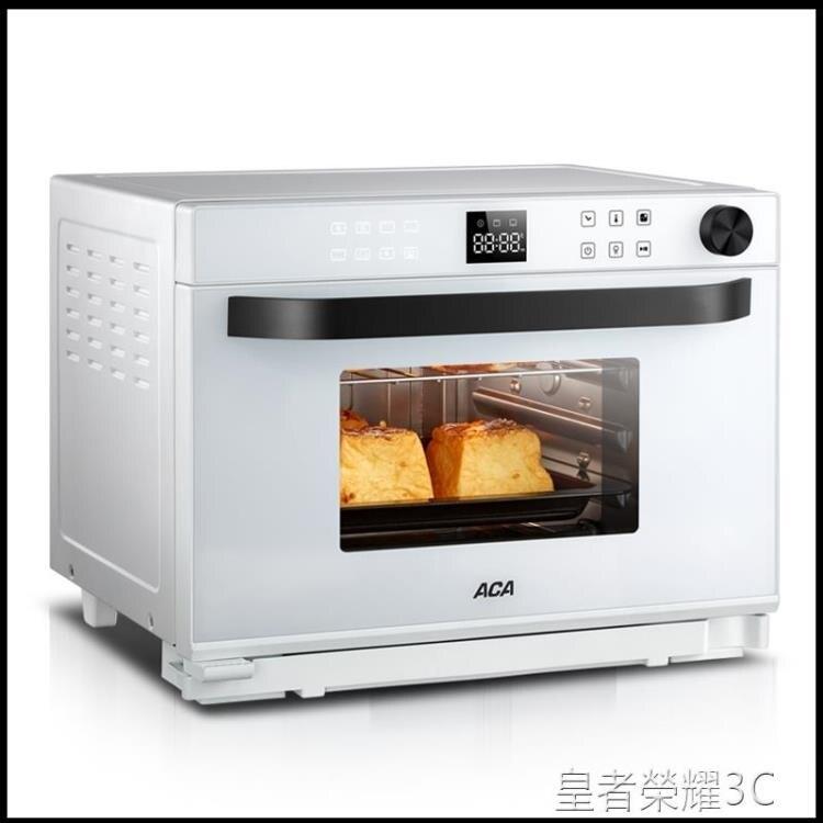烤箱 蒸烤箱一體機家用台式大容量二合一小型嵌入式蒸汽烘焙電蒸箱 2021新款