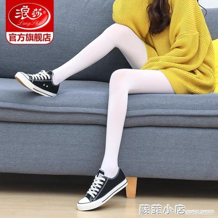 浪莎白色絲襪 薄款防勾絲春夏連褲襪 日系成人舞蹈學生打底襪子女