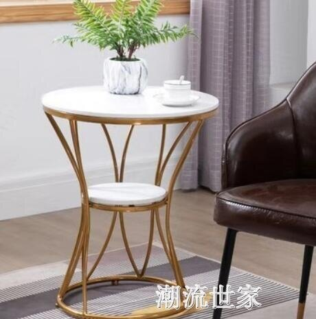 北歐客廳沙發邊幾臥室一桌兩椅圓形桌子輕奢角幾簡約大理石小茶幾MBS