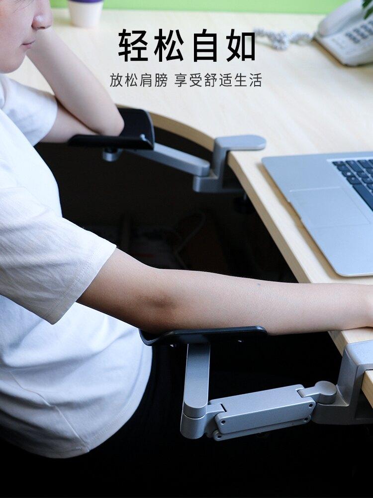 手托架 金康碩肘托鍵盤手托鋁合金電腦台式托手桌護腕滑鼠墊手臂支架架 【CM3886】