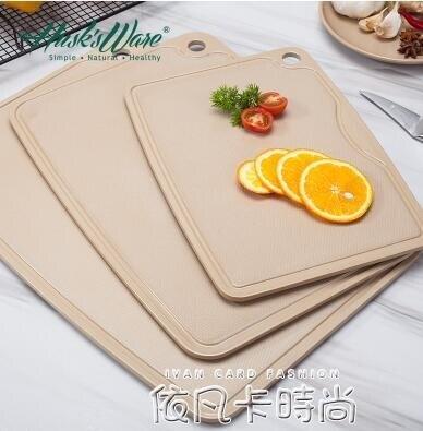 殼氏唯稻殼抗菌防霉菜板家用廚房刀板砧板水果黏板占板案板切菜板 QM