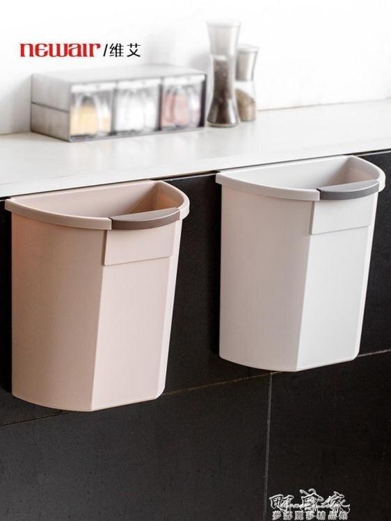 廚房垃圾桶櫥櫃門懸掛式蔬菜果皮分類垃圾簍家用衛生間壁掛垃圾筒