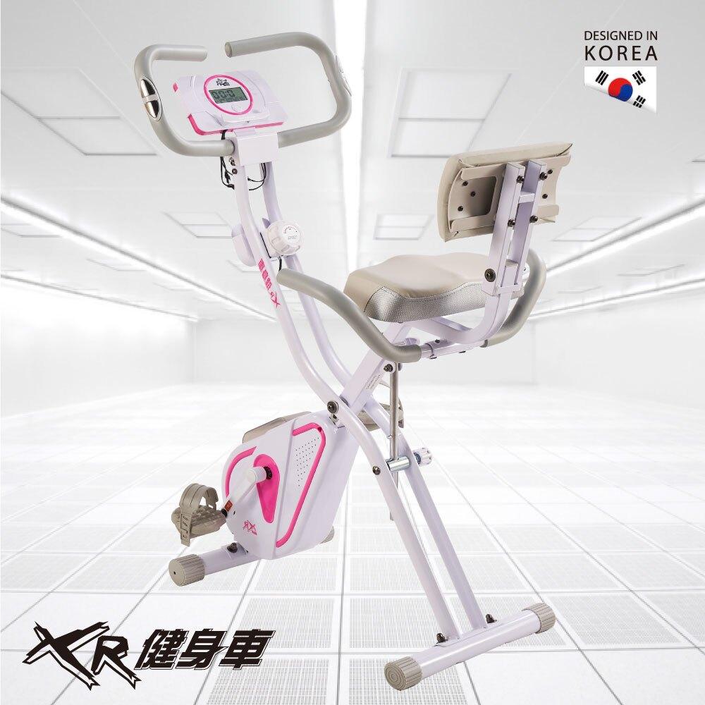 XR-G5磁控健身車(女神粉)