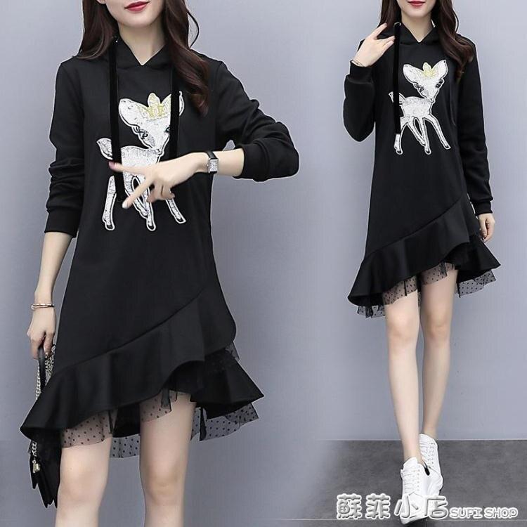 歐洲站魚尾洋裝春秋女裝2020新款韓版過膝蕾絲中長款連帽衛衣潮