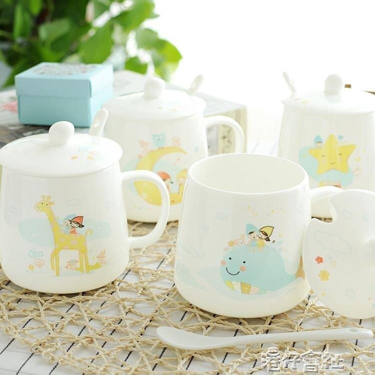 可微波早餐牛奶杯可愛卡通陶瓷杯子女骨瓷喝水杯帶蓋勺兒童馬克杯