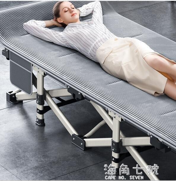 摺疊床單人辦公室午休床便攜陪護床小巧簡易床行軍床午睡神器家用