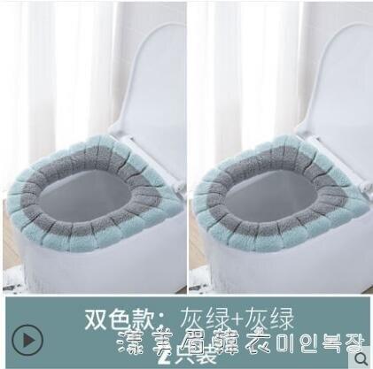 家用毛絨馬桶坐墊坐便套圈墊廁所馬桶墊子大加厚四季通用防水冬季