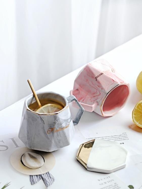 馬克杯 少女北歐ins簡約可愛陶瓷情侶款帶蓋家用喝水杯子一對咖啡