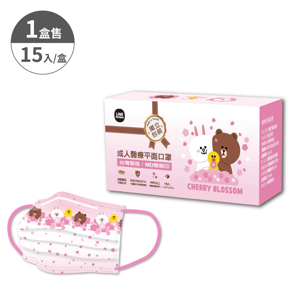 【三層平面醫用口罩-L尺寸】 LINE 熊大兔兔櫻花款 (適合一般成人) 每盒15入