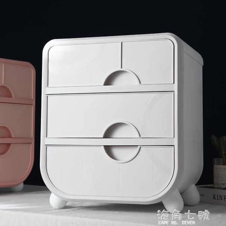內衣收納盒抽屜式放內褲襪子的神器家用分格整理箱儲物櫃裝文胸罩