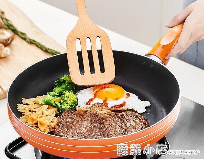 平底鍋不粘鍋煎鍋家用小煎餅煎蛋烙餅牛排電磁爐燃氣灶通適用