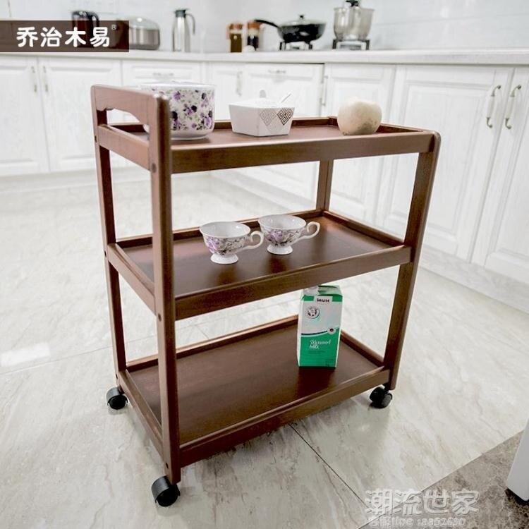 原裝進口實木餐車家用小推車餐台行動火鍋邊櫃廚房收納滑輪子車子MBS
