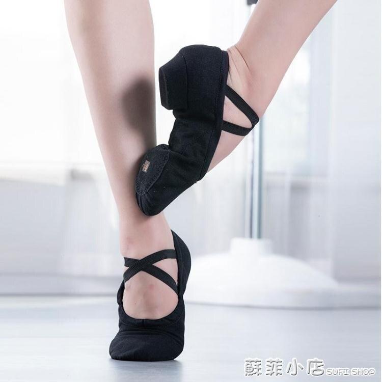 優雅禮儀形體訓練鞋帶跟舞蹈鞋身所女人學院形體服教師軟底練功鞋