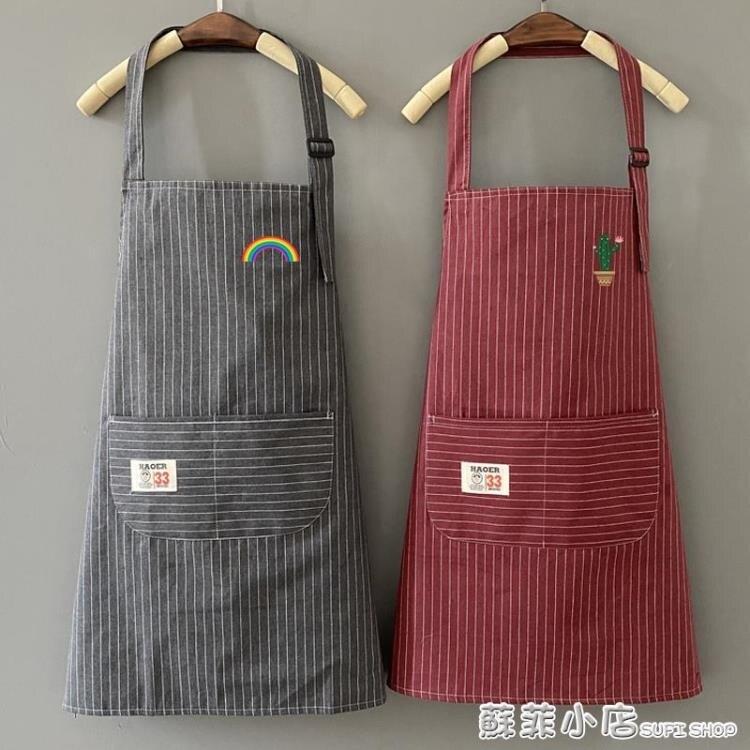 廚房純棉圍裙女可愛日系防水防油家用可調節時尚韓版工作服男定制