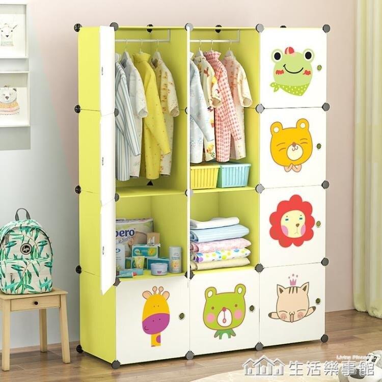 簡易兒童衣櫃卡通簡約現代嬰兒寶寶衣櫥塑料布藝收納小孩玩具櫃子NMS