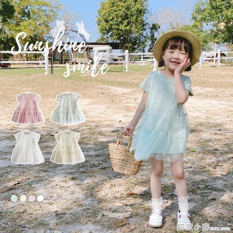 夏日清爽公主裙 清新純色甜美網紗拼接洋裝 女童|短袖蛋糕裙子