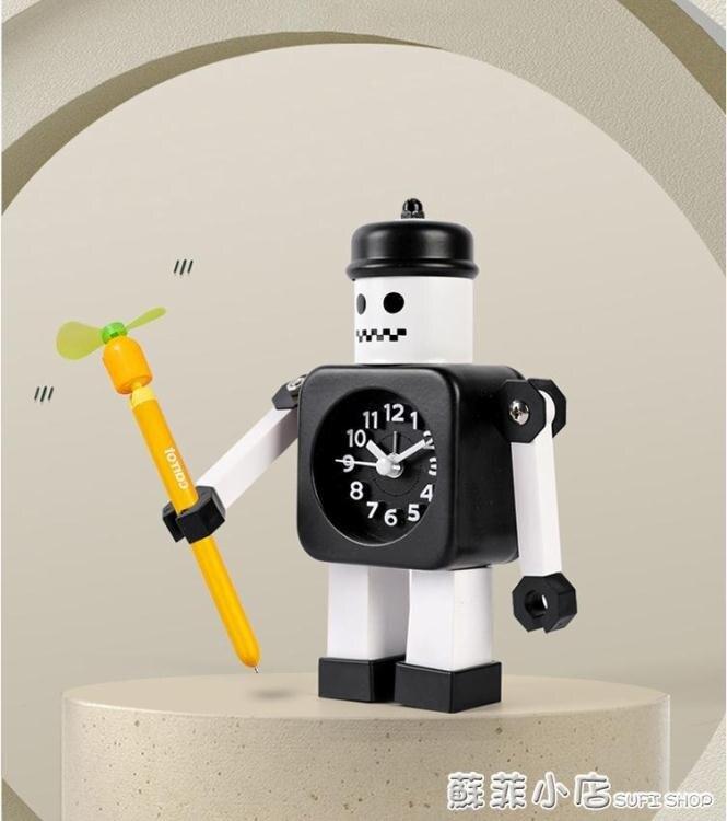 兒童卡通機器人創意鬧鐘鐘錶靜音時鐘小鬧鐘學生床頭男孩可愛擺件
