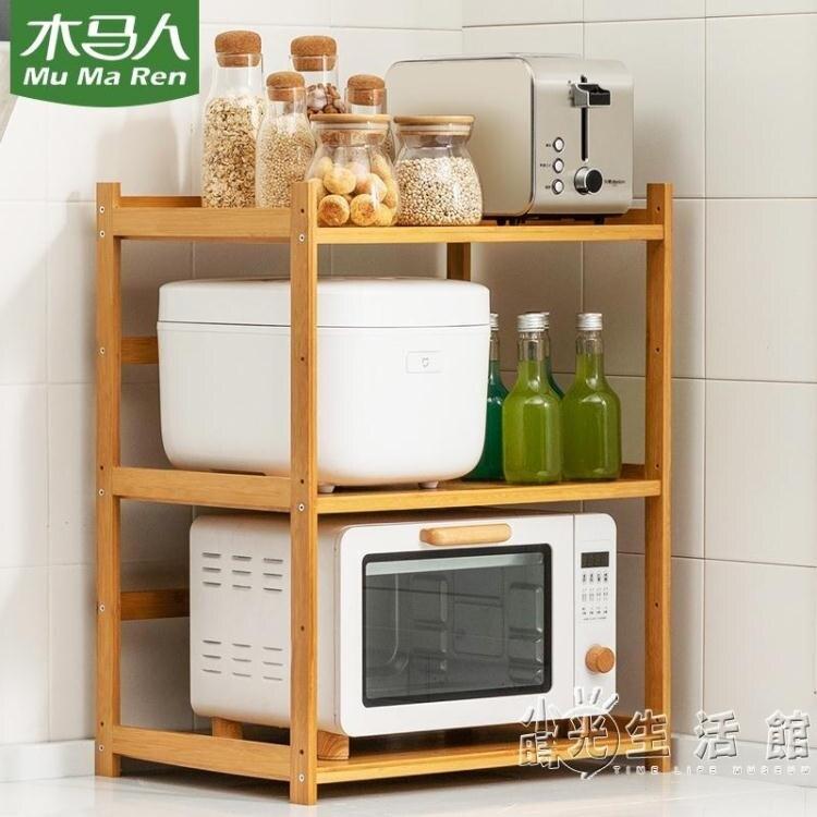 木馬人廚房置物架子微波爐臺面收納調料烤箱儲物落地用品家用大全
