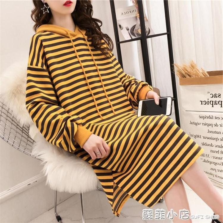 中長款過膝條紋衛衣女2020秋季新款韓版寬鬆連帽上衣慵懶風洋裝