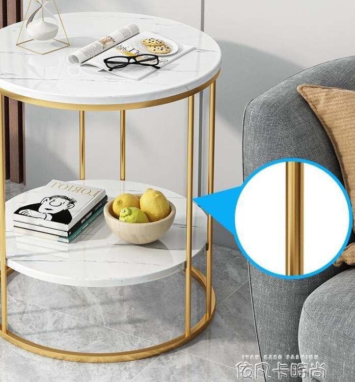 小桌子家用客廳現代簡約床頭桌簡易輕奢創意小圓桌北歐陽台小茶幾MQ