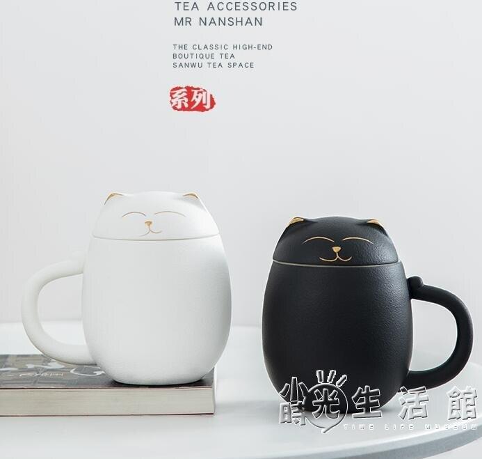 南山先生招財貓泡茶馬克杯茶杯創意陶瓷杯帶蓋辦公室過濾水杯杯子