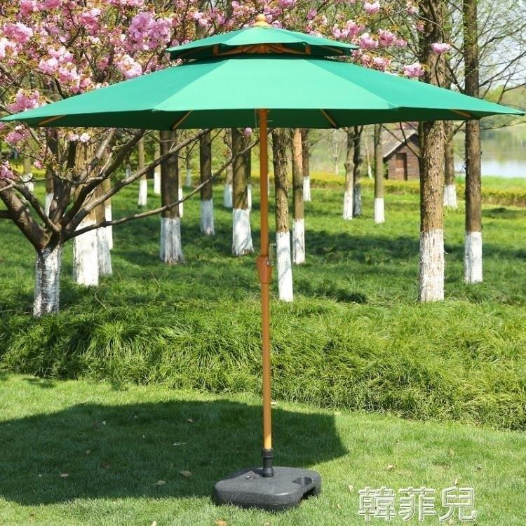 遮陽傘 戶外家具傘中柱傘室外遮陽傘庭院陽台花園傘釣魚傘折疊沙灘崗亭傘 2021新款