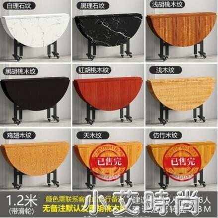 摺疊桌家用移動餐桌小戶型多功能吃飯桌子圓形創意客廳桌子大圓桌