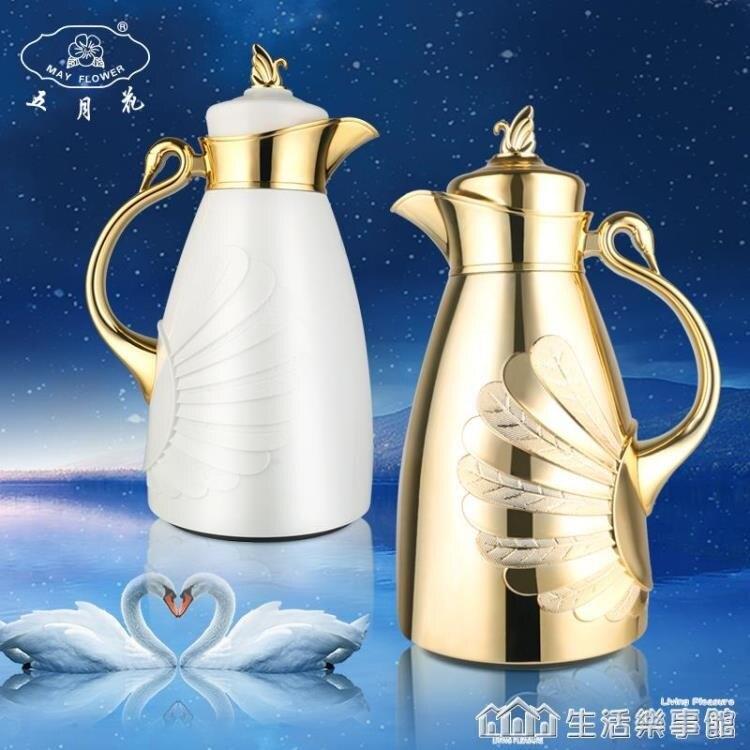 新品五月花天鵝保溫壺開水瓶家用暖壺送禮咖啡壺玻璃內膽小熱水瓶NMS