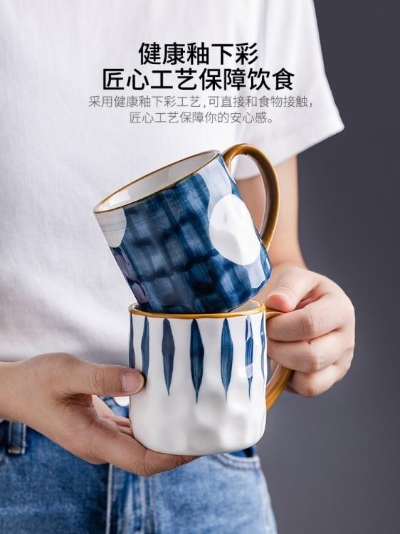 馬克杯 青瑤日式馬克杯陶瓷杯喝水杯子燕麥早餐杯超可愛的杯子