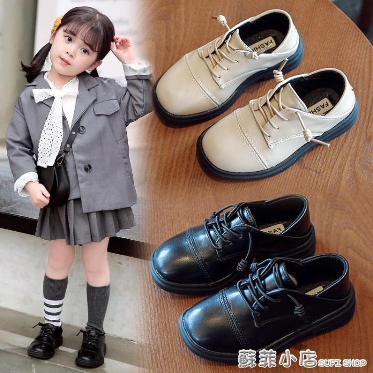 男童皮鞋2020春季新款韓版女童鞋英倫風單鞋時尚兒童鞋軟底演出鞋