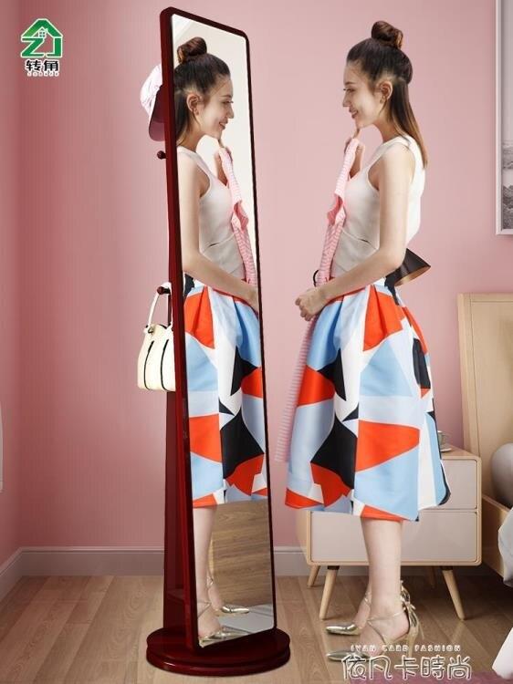 簡約全身鏡落地鏡臥室立體式大鏡子行動旋轉穿衣鏡女生家用試衣鏡QM