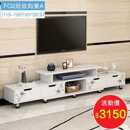 電視櫃 茶幾組合桌現代簡約客廳家用北歐簡易小戶型實木色電視機櫃
