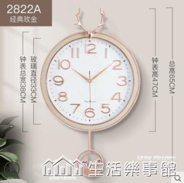 北歐鹿頭掛鐘客廳家用時尚輕奢免打孔創意現代簡約網紅掛墻時鐘表NMS