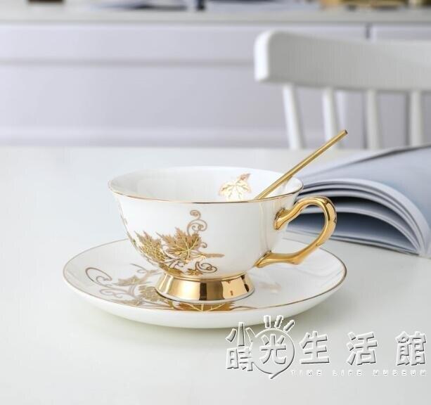 出口咖啡杯小精致套裝陶瓷英式下午茶杯骨瓷金色花茶杯歐式小奢華