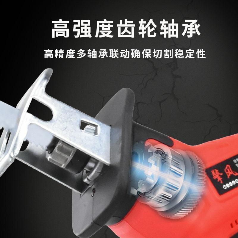 能量紅充電式馬刀鋸往復鋸大容量小型家用手持式電鋰鋸戶外切割鋸 五一特價