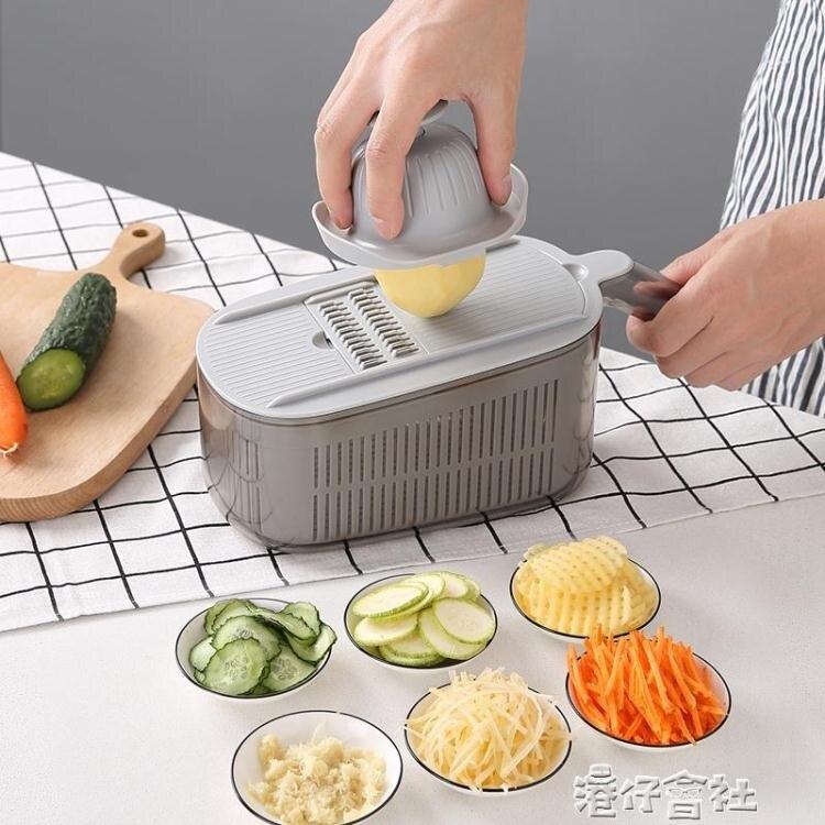 多功能廚房切菜神器土豆絲切絲刨絲器蘿蔔絲擦絲器家用切片切菜器