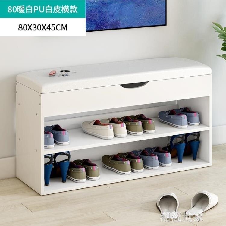 現代簡約換鞋凳式鞋櫃服裝店沙發凳穿鞋凳進門長條凳收納凳休息凳MBS