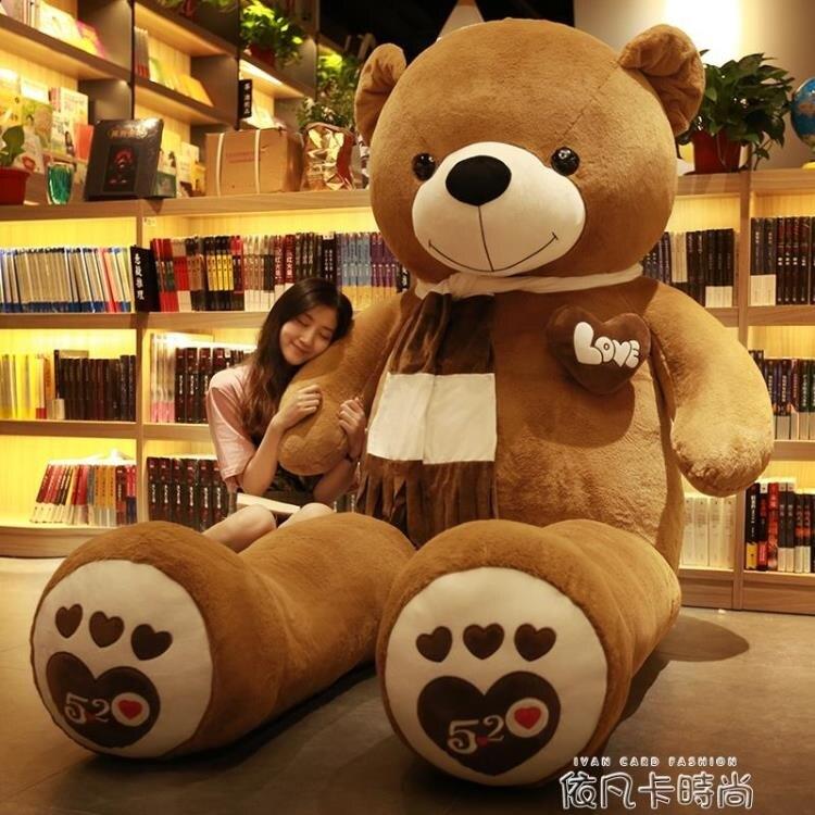 特大號抱抱熊抱抱熊貓大號布娃娃女可愛玩偶公仔大熊毛絨玩具超大QM
